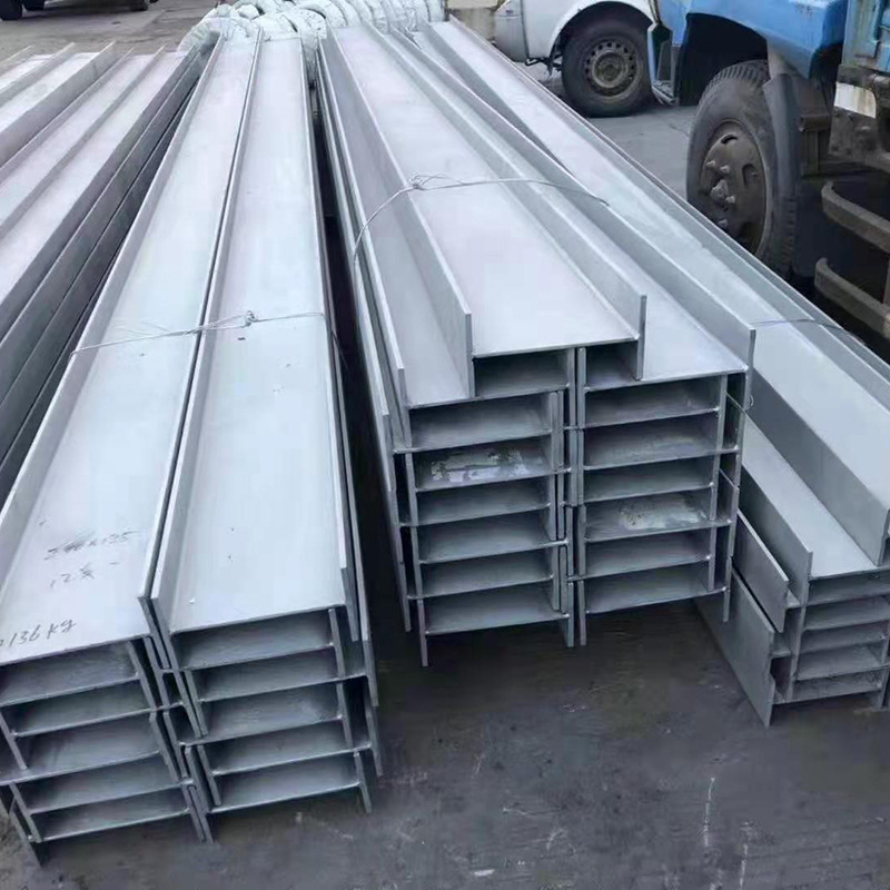 Stainless steel I-beam with high material quality and good processing performance Cutting hot-rolled