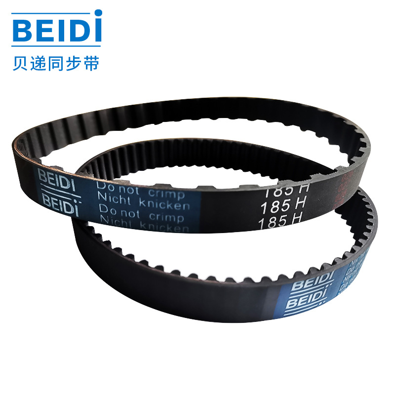 Wear-resistant single-sided 185H mask machine belt manufacturer, industrial machinery conveying endl