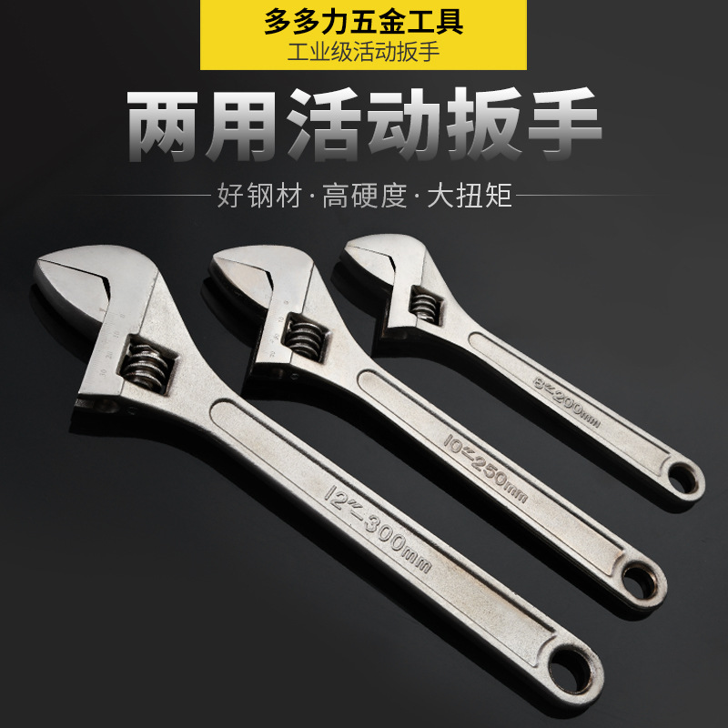 DUODUOLI Hardware tools Dual-purpose manual open-end wrenches, multi-size movable handguards, anti-r