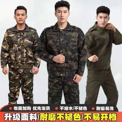 Quần áo nam ngụy trang quần áo bảo hộ lao động mới chống mài mòn và chống bụi bẩn Đồng phục huấn luy