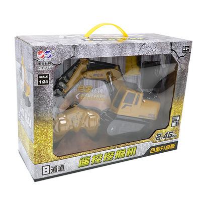 Máy xúc hợp kim bạch tuộc Olympian 1:24 Máy xúc điều khiển từ xa không dây trẻ em sạc đồ chơi ô tô đ