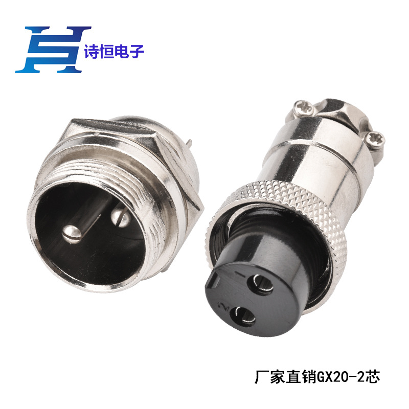 GX20-2 core aviation plug seat m19 round aviation plug with nut gasket cable connector aviation plug