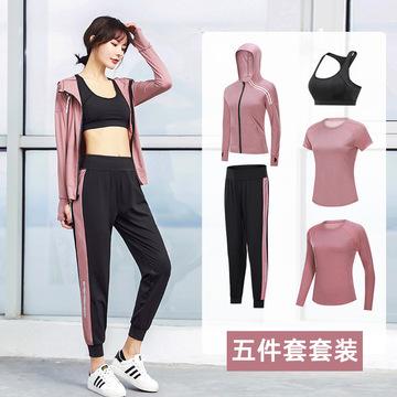 Quần áo tập yoga của phụ nữ dài tay phù hợp với mùa thu và mùa đông quần thể thao giải trí quần áo n