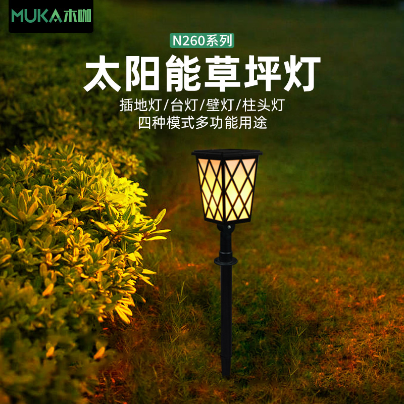 Solar lawn light Smart light control park Chinese outdoor waterproof LED flame light garden landscap