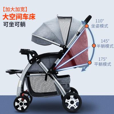 Xe đẩy trẻ em mới của Huaying có thể ngồi và nằm, xe đẩy bốn mùa có thể gấp gọn, xe đẩy không gian l