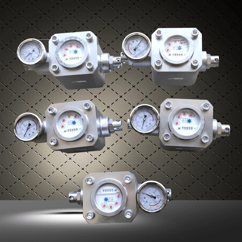 Dual-function high-pressure water meter Coal seam injection high-pressure water meter ZGS6 type/SGS