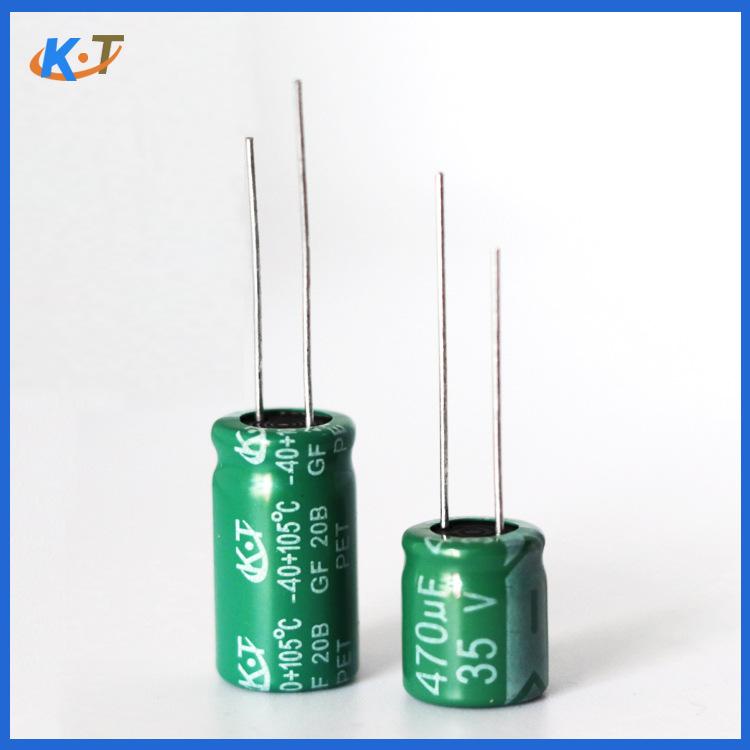 Plug-in electrolytic capacitor 470uf 35v 10v/16v/25v/50v/63v/100v high frequency electrolytic capaci