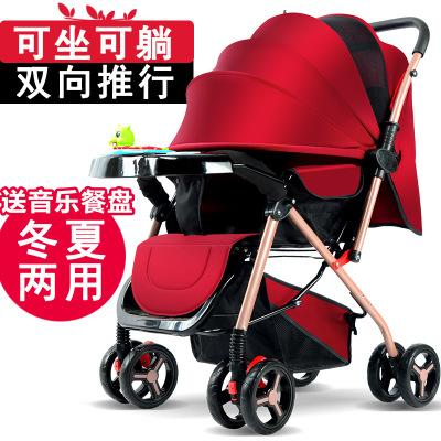Nhà máy bán buôn đèn ngồi và nằm xe đẩy ô bốn bánh gấp hai chiều xe đẩy trẻ em xe đẩy trẻ em
