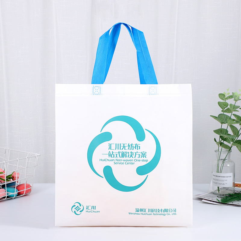 Non-woven bag color packaging tote bag coated non-woven bag printing
