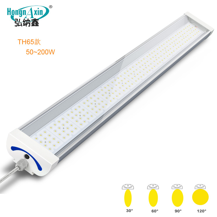 100W 1.2m strip-shaped three-proof light, strip-shaped high bay light, optional angle, stadium, tunn