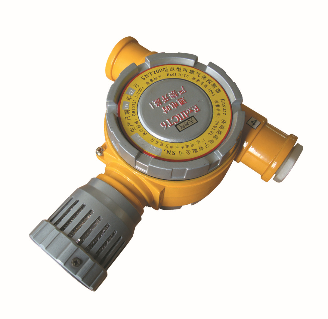 Portable Toxic Gas Detector Portable Toxic and Harmful Gas Alarm Detector Gas Alarm