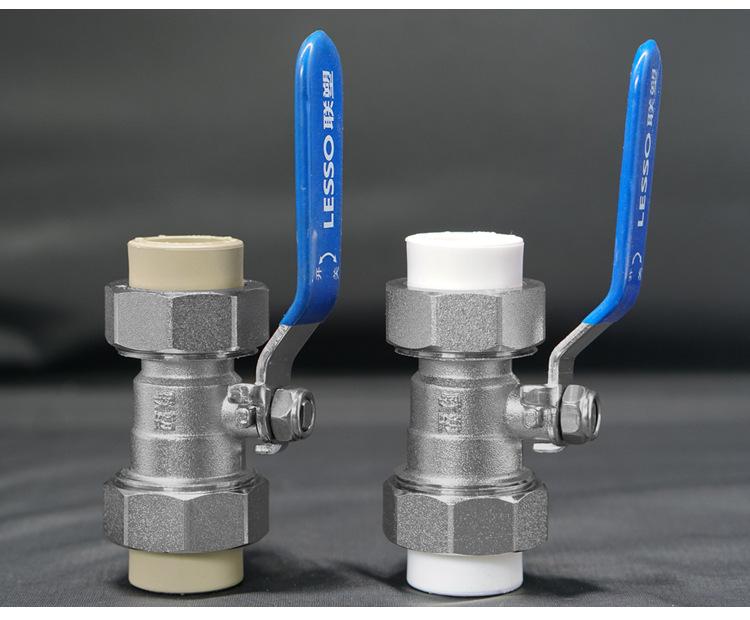 Liansu PPR extended live ball valve 20 25 32 hot melt valve 4 points 6 points stop valve tap water p