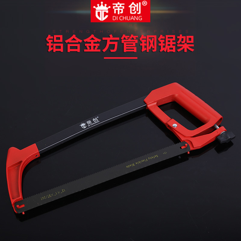 Dichuang aluminum square tube hacksaw frame fixed hacksaw bow woodworking saw Linyi manual hardware