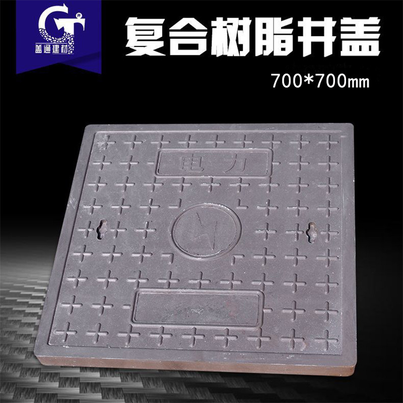 GAITONG Composite resin manhole cover square factory spot rain and sewage drainage manhole cover who