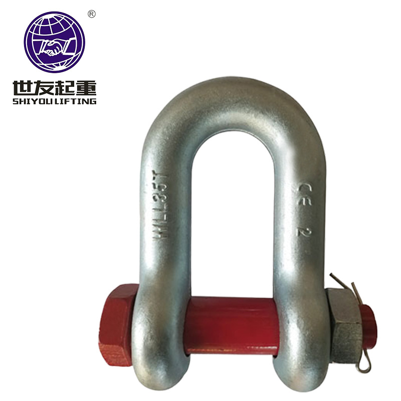 Heavy-duty shackle, bow-shaped straight shackle, horseshoe-shaped D-shaped U-shaped ring, marine har