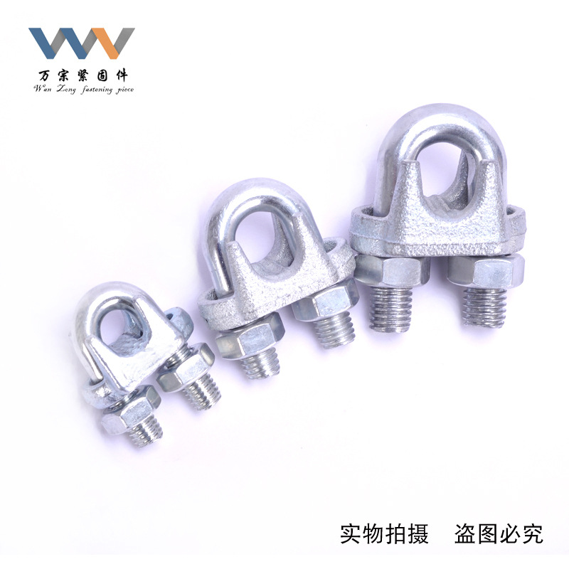 Wire rope clamp clamp malleable steel clamp U-shaped clamp lifting rigging