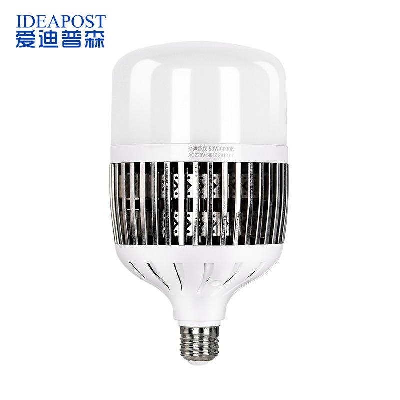 LED bulb lamp workshop lighting lamp warehouse lamp led high bay lamp bulb high power e27e40 screw