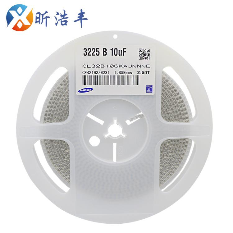 SMD capacitor 1210 106K 25V 10uf 3225 package spot large volume Samsung capacitor X7R10%