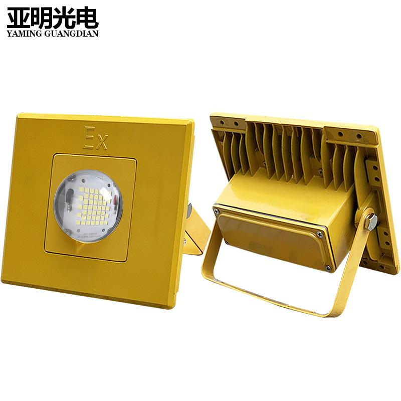 LED Yaming explosion-proof gas station light super bright 220V square tunnel light table car light 5