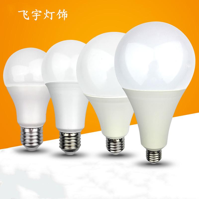 FEIYU led bulb lamp power saving and energy saving household bulb 5W7W9W12W15W white light warm ligh