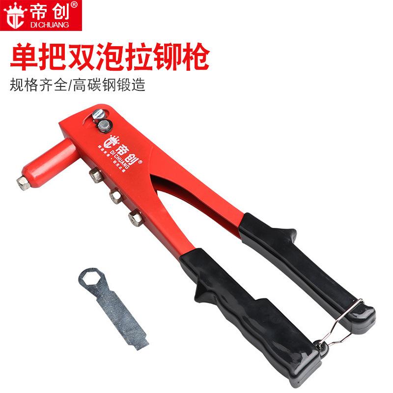 DICHUANG Manual rivet gun single handle core pull willow gun rivet gun pull cap gun Linyi hardware t