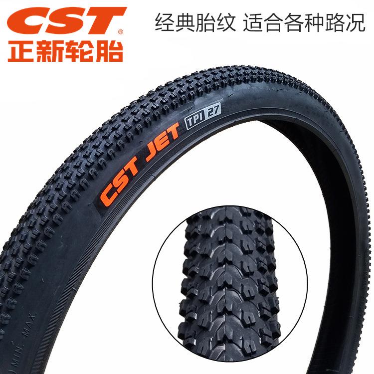 lốp xe đạp leo núi 20/24/26 inch .
