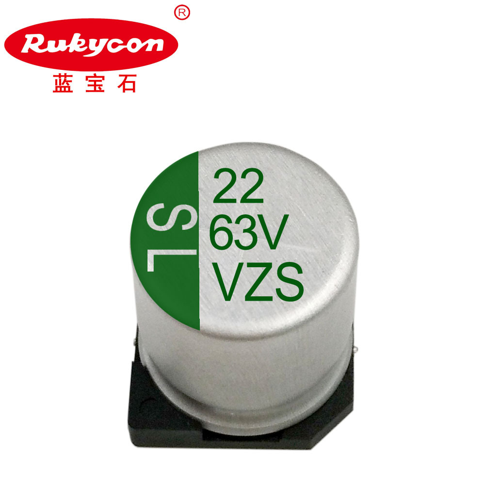 Sapphire SMD Aluminum Electrolytic Capacitor High Frequency Low Resistance 63V22uF Household Applian