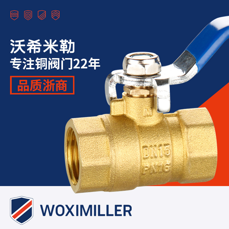 Brass threaded two-piece ball valve ultra-thick water master switch fan disc valve Miller