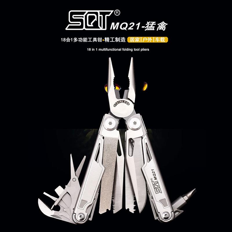 SQT Shun Multifunctional Knife Pliers Combination Tool Universal Pliers Folding Pocket Knife Outdoor