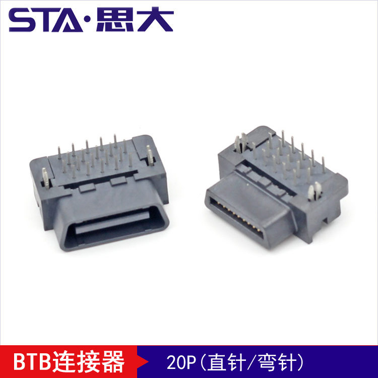 STA 1.27mm BTB board to board connector 5175473-1 15922020 right angle male 20pin gold finger