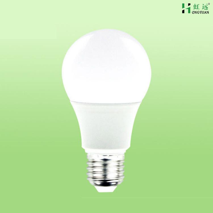 LED bulb light 3W5W7W9W12W plastic-clad aluminum bulb engineering special super bright