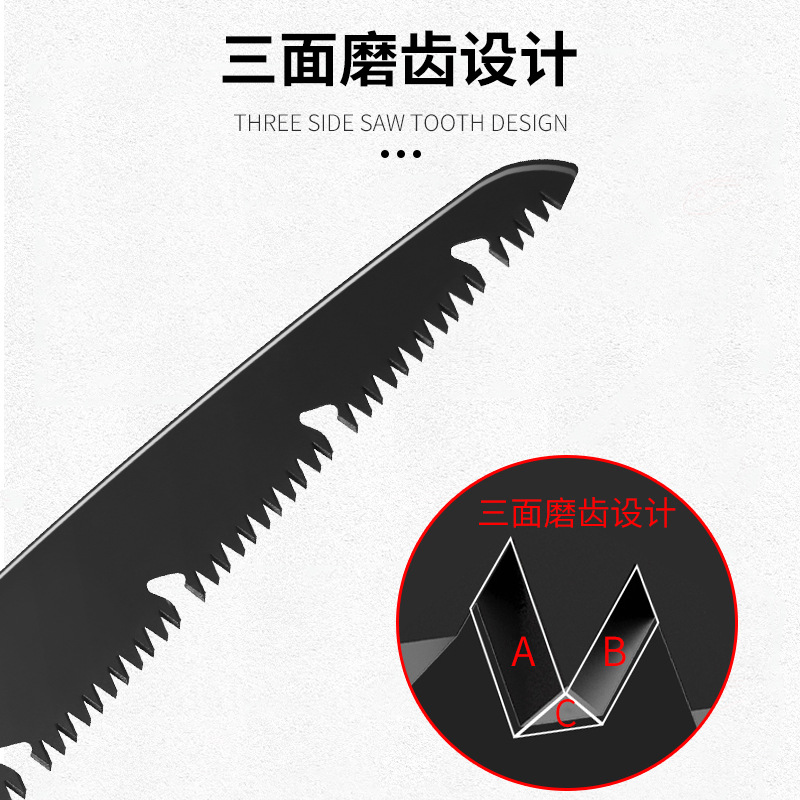 Household small hand-held quick folding saw Outdoor logging saw tool Hand saw garden saw