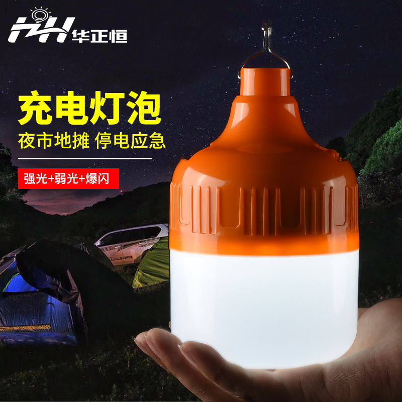 Night market stall usb rechargeable bulb light 5v emergency household camping led bulb with hook