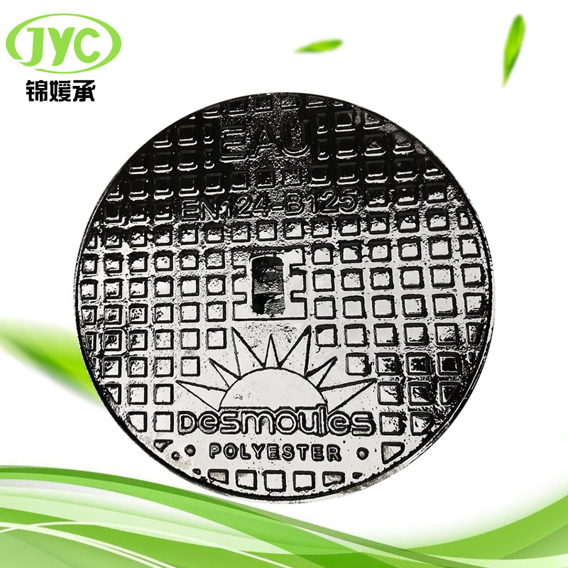 Round ductile iron manhole cover Thickened solid manhole cover sewage ductile iron manhole cover