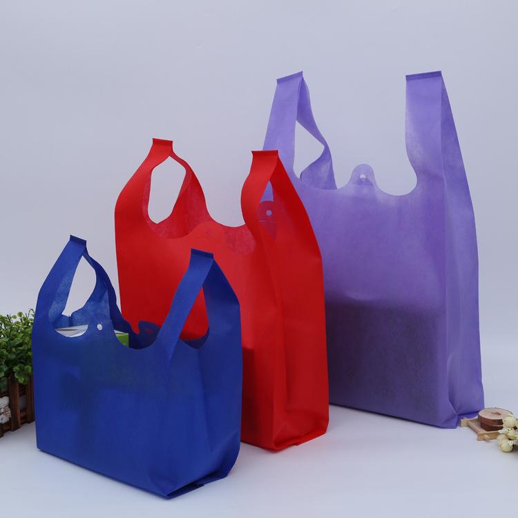 Non-woven vest bag supermarket shopping bag