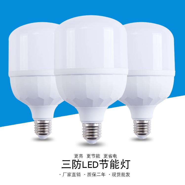 LED bulb eye protection energy saving bulb warehouse consumer and commercial workshop workshop led b