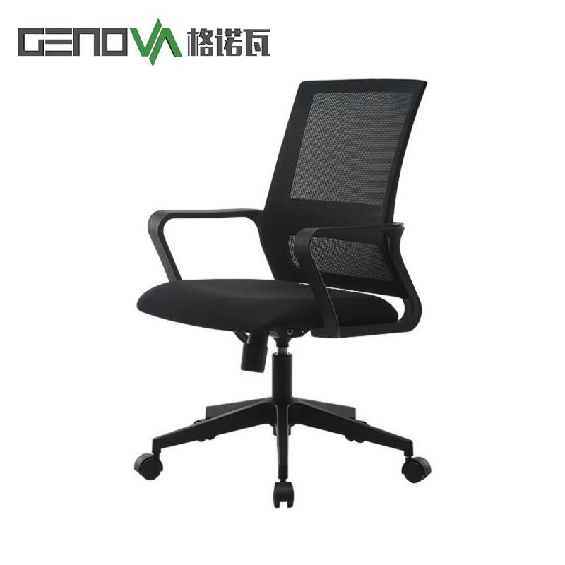 Genova furniture office chair mesh chair home computer chair swivel chair lift work chair staff chai