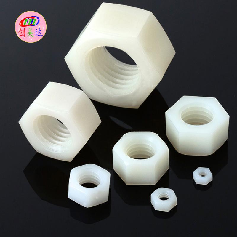 Nylon hexagon nut/plastic nut/nylon nut M2M2.5M3M4M5M6M8M10M12