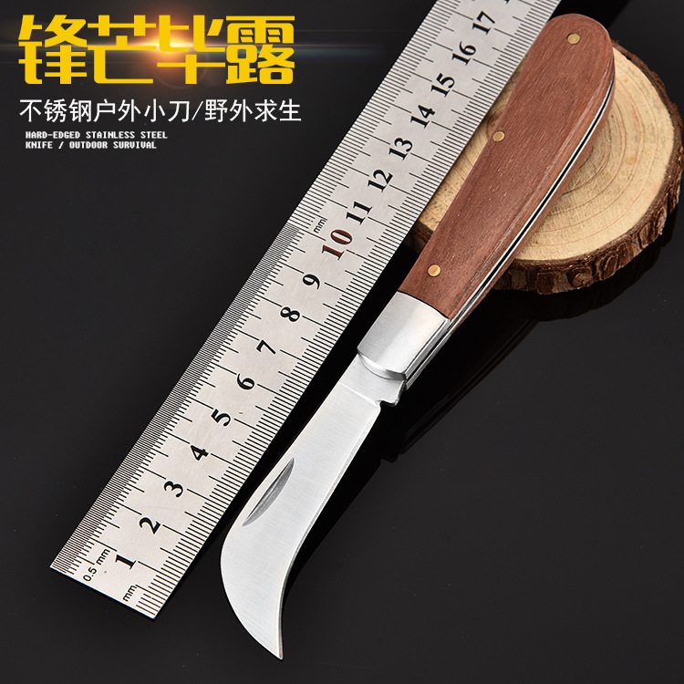 High hardness small straight knife folding knife outdoor knife fruit knife camping outdoor scimitar