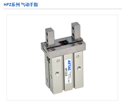 Airtac Airtac gripper/parallel finger cylinder HFZ16