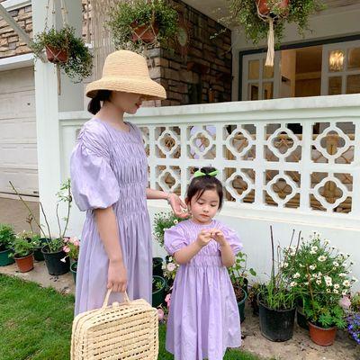 Váy đầm đôi dáng dài phong cách hàn quốc dành cho mẹ và bé .