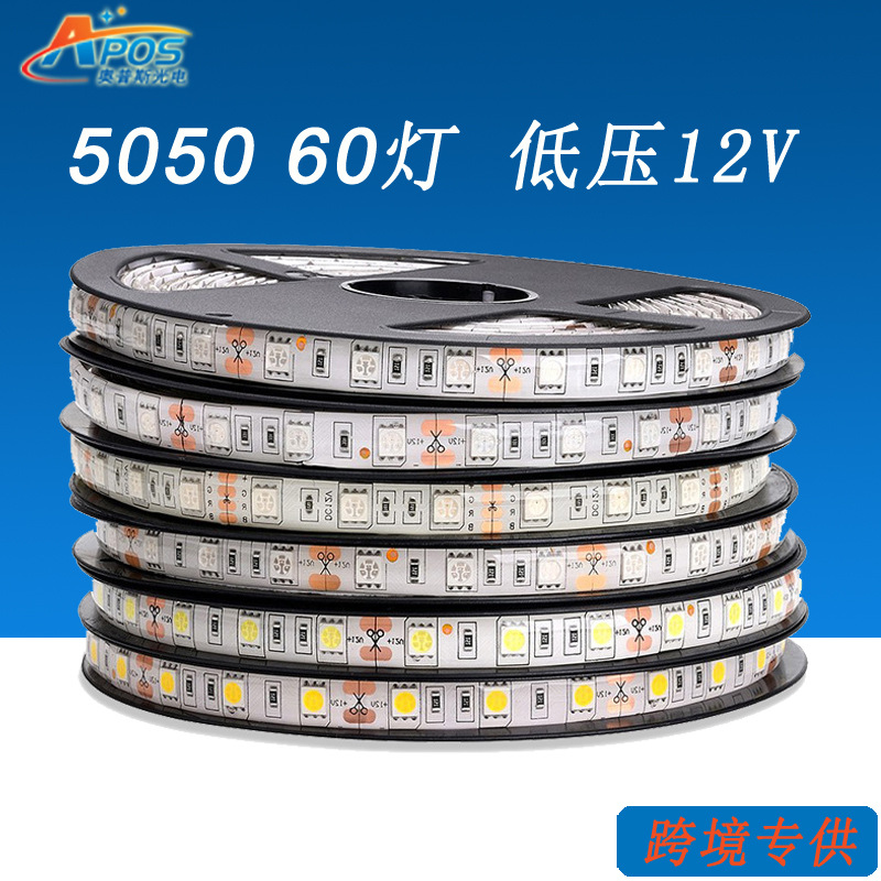 12V low voltage IP68 waterproof LED lights with DC12V 5050 60 lights for outdoor swimming pool under