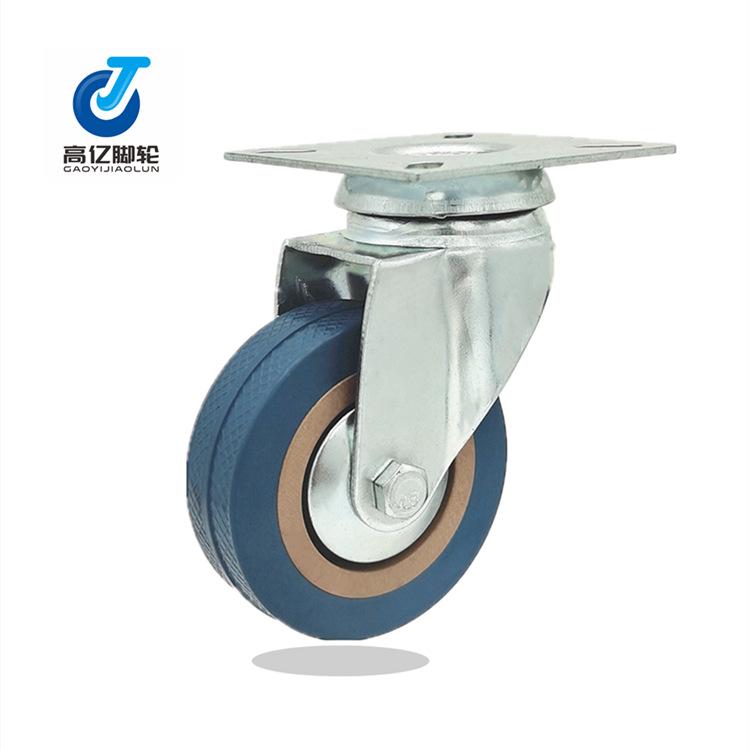 2.5 inch flat bottom swivel caster industrial swivel gray rubber wheel roller light swivel caster