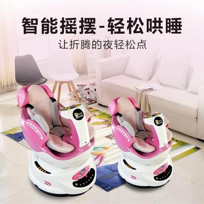 New dỗ em bé tạo tác em bé ghế bập bênh xe nôi ô tô điện xe nôi thông minh điều khiển từ xa có nhạc