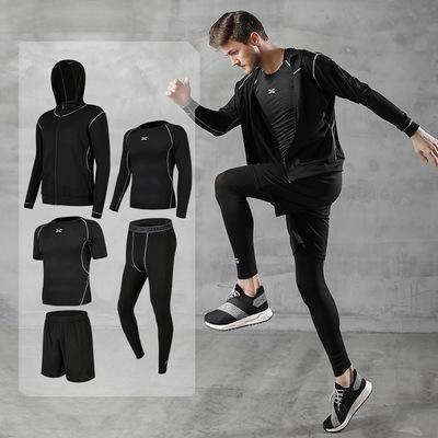 Bộ quần áo thể thao của nam giới mùa thu giải trí quần áo thể dục của nam giới nhanh khô chạy bộ quầ