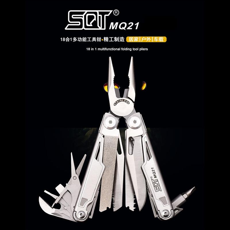 Stainless steel folding tool outdoor multi-function knife pliers saber multi-purpose pliers