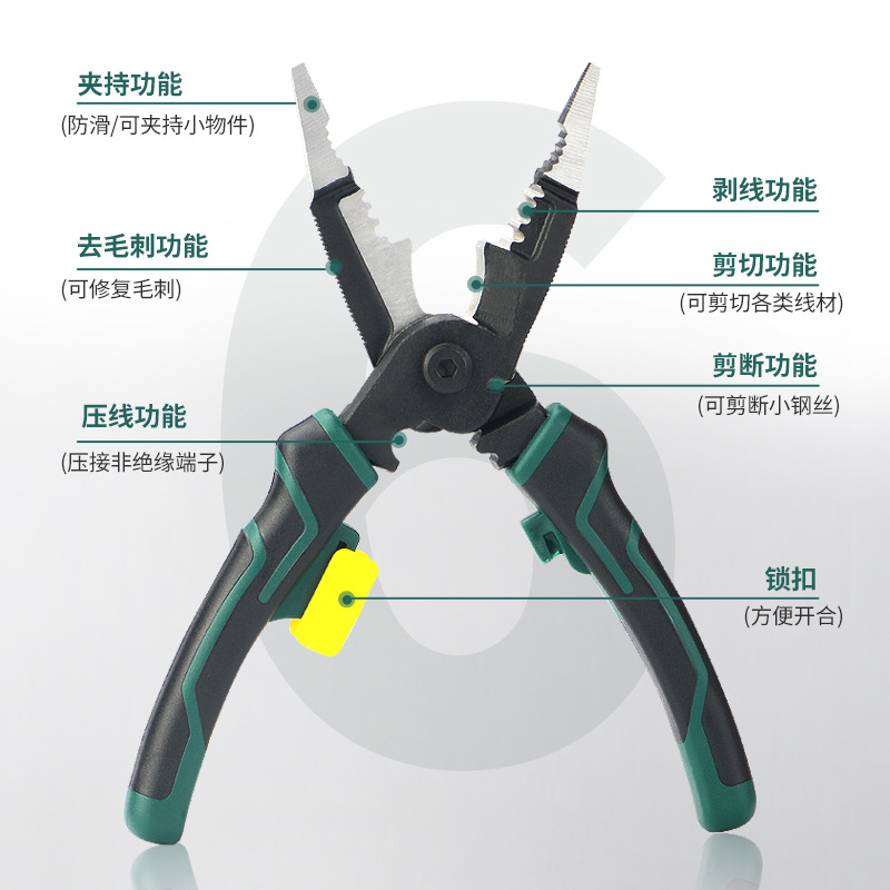 IWISS Vise needle nose pliers multifunctional 8 inch six in one wire stripper manual electrician too