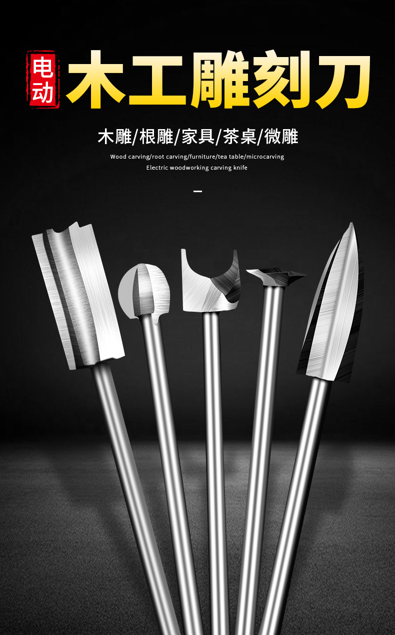 Electric Woodworking Carving Knife Set Wood Carving Root Carving Tools Tooth Machine Wood Carving Po