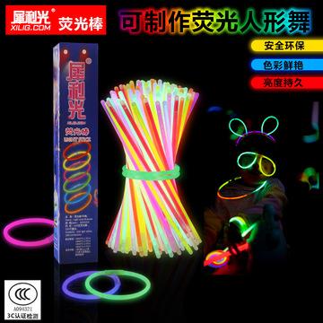 Đồ chơi gậy phát sáng ánh sáng sắc bén Gậy phát sáng huỳnh quang Gậy phát sáng lạnh Gậy phát sáng hu
