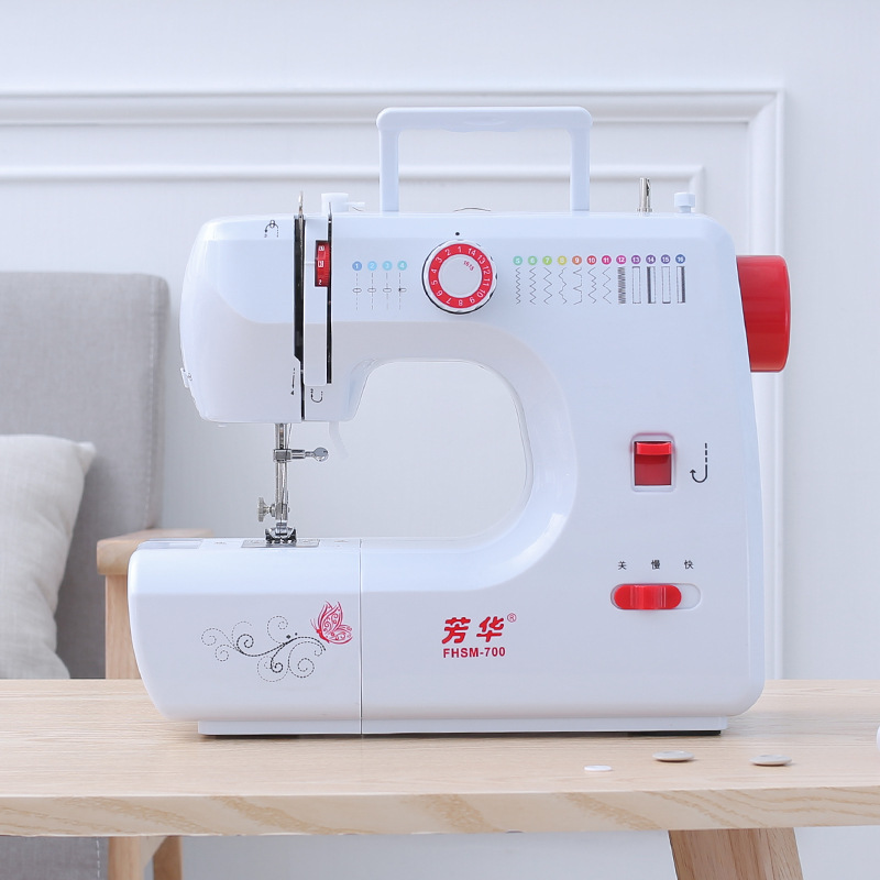 Fanghua 700 Household Multifunctional Mini Electric Small Portable Sewing Machine Buttonhole with Ov